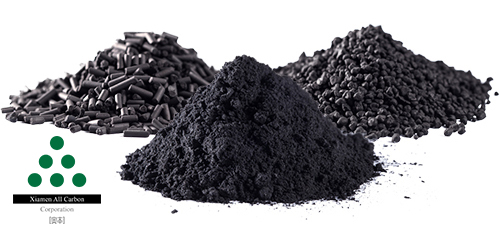 Activated Carbon – Granular | Powdered | Extruded | Spherical | Specialty